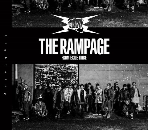 rampage-all